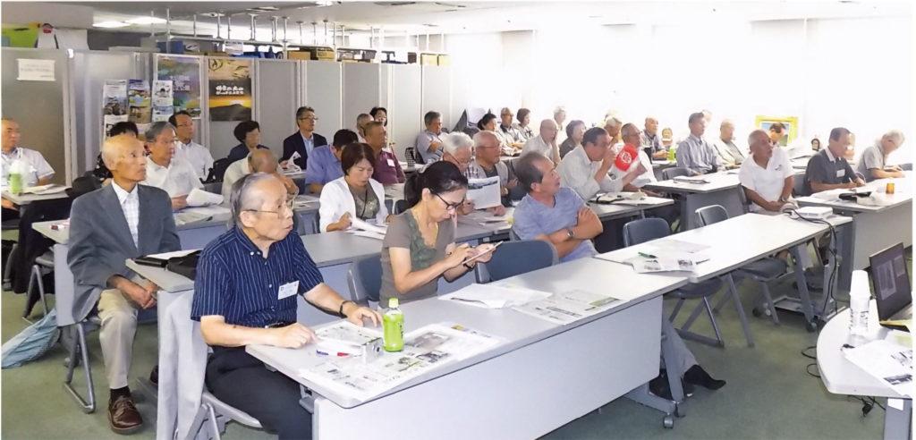 心のふるさと大阪鳥取県人会鳥取出前講座で真剣な眼差しの受講者たち